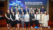 【同创·共赢】第三届MBA/EMBA项目联展暨2020招生政策发布会(上海站)圆满落幕